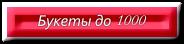 cooltext1435762303