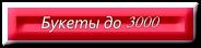 cooltext1435769133