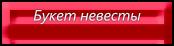 cooltext1435787495