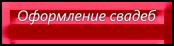 cooltext1435788986