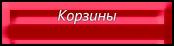 cooltext1444875166
