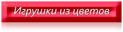 cooltext1444877650